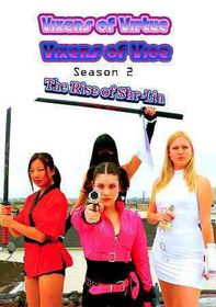 Vixens of Virtue Vixens of Vice Ssn2 - (Region 1 Import DVD)