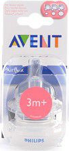 Avent - Teat - Silicone -3Month+ 2Units Airflex Variable