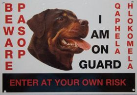 Marltons - Beware Of The Dog Sign - Rottweiler