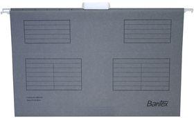 Bantex Suspension File Foolscap - Grey (Pack of 25)