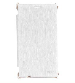 Mozo Nokia Lumia 925 Stripe Flip Cover - White