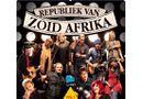 Republiek Van Zoid Afrika Vol 1 (CD)