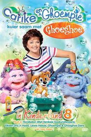 Carike & Ghoempie In Kinderland 8 - Carike & Ghoempie In Kinderland 8 (DVD)