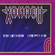 Original Soundtrack - Xanadu (CD)