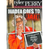 Madea Goes to Jail (Play) - (Region 1 Import DVD)
