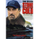 Stone Cold - (Region 1 Import DVD)