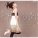 Hiromi's Sonicbloom - Time Control (CD)