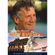 Michael Palin-New Europe - (Import DVD)