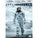 Interstellar (DVD)