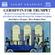 Gershwin - Gershwin For Trumpet;Bartos (CD)