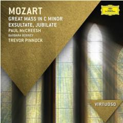 Gabrieli Consort - Great Mass In C Minor (CD)