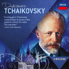 Discover Tchaikovsky - Various Artists (CD)