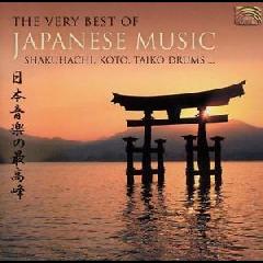 Very Best Of... [japan] - Very Best Of Japanese Music (CD)