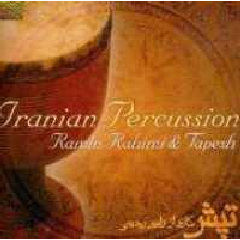 Rahimi, Ramin / Tapesh - Iranian Percussion (CD)