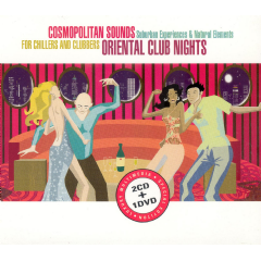 Oriental Club Nights - Various Artists (CD)