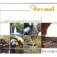 A Trip Around The World - Israel - Various Artists (CD)