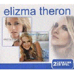Elizma Theron - Elizma Theron Box Set (CD)