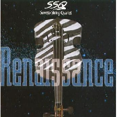 Soweto String Quartet - Renaissance (CD)