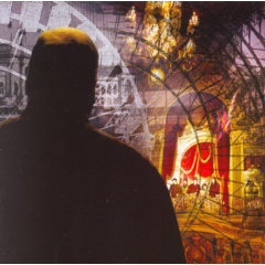 My Morning Jacket - Evil Urges (CD)