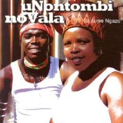 Unontombi No Vala - Es'dume Ngazo (CD)