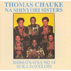 Chauke Thomas - Shimatsatsa No.14 Suka (CD)
