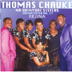 Chauke Thomas - Rejina (CD)