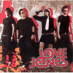 Love Jones - Love Jones (CD)
