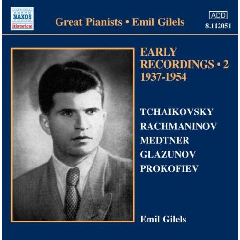 Gilels: Edition Vol 2 - Edition - Vol.2 (CD)