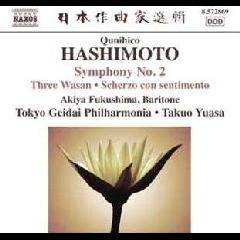 Fukushima/tokyo Geidai Phil - Symphony No.2 (CD)