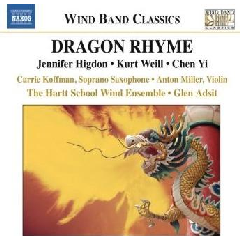 Higdon/weill/chen Yi - Dragon Rhyme (CD)