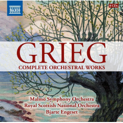 Liszt 200th Anniversary Edition - (Import CD)