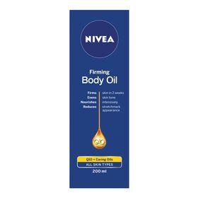 Nivea Q10 Plus Firming Body Oil - 200ml