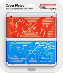 New 3DS Coverplate 9