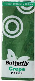 Butterfly Crepe Paper 1 Sheet - Green (C13)