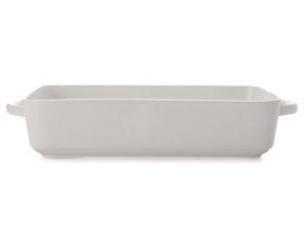 Maxwell & Williams White Basics Cosmopolitan Rectangular Baker - 22.5cm x 14cm x 7cm