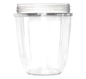Nutribullet Small Cup - 510g