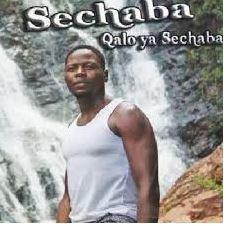 Sechaba - Qalo Ya Sechaba (DVD)