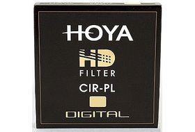 Hoya HD Filter Circular Polariser 40.5mm