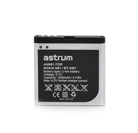 Astrum Replacement Battery for Nokia N81 / BT-6MT- ANN81