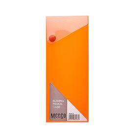 Meeco Sliding Pencil Case - Orange