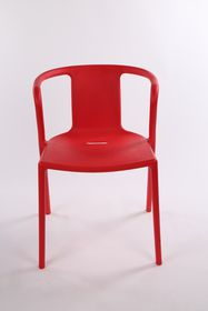 Patio Style - Arm Chair - Red