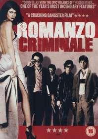 Romanzo Criminale (DVD)