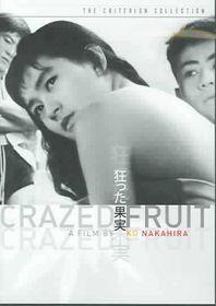 Crazed Fruit - (Region 1 Import DVD)