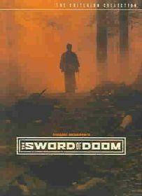Sword of Doom - (Region 1 Import DVD)