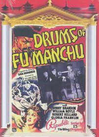 Drums of Fu Manchu - (Region 1 Import DVD)