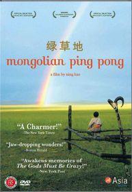 Mongolian Ping Pong - (Region 1 Import DVD)
