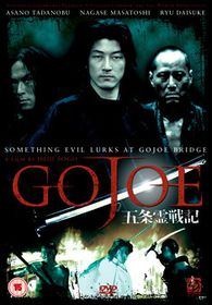Gojoe - (Import DVD)