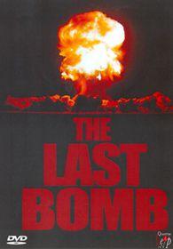 Last Bomb - (Import DVD)