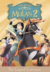 Mulan 2 - (Import DVD)
