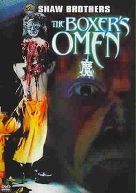 Boxer's Omen/Shaw Bros - (Region 1 Import DVD)